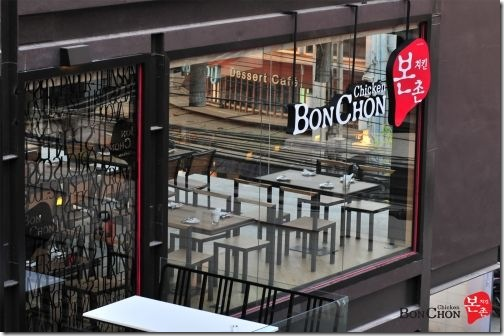 BonChon หน้าร้าน