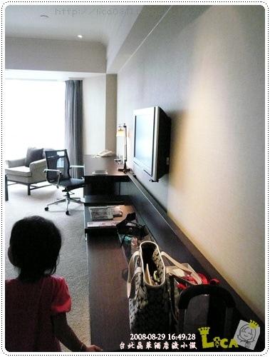 room-010