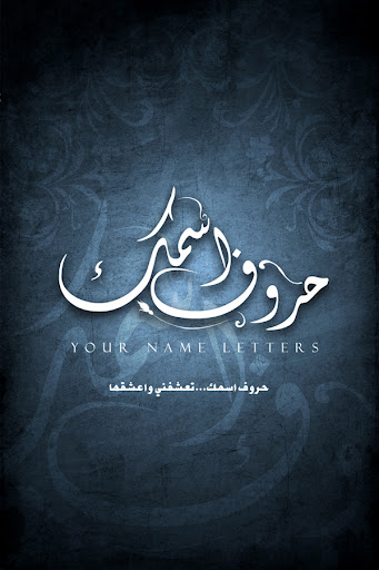 25 40+ Beautiful Arabic Typography And Calligraphy