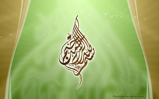 16 40+ Beautiful Arabic Typography And Calligraphy