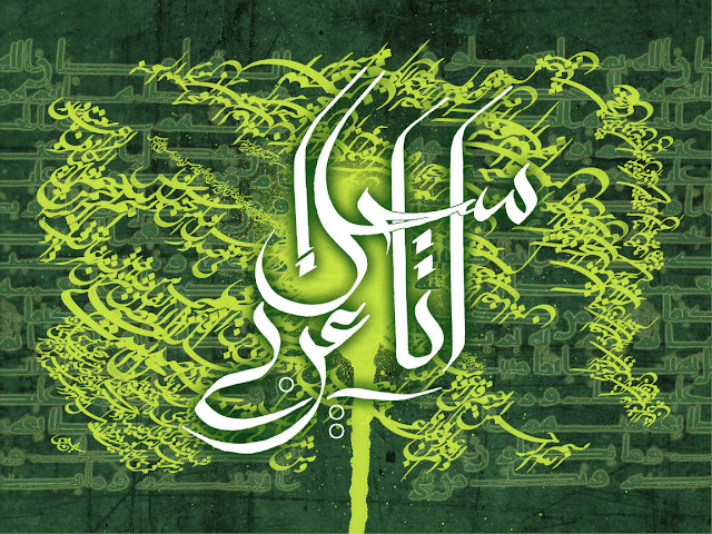 40 40+ Beautiful Arabic Typography And Calligraphy