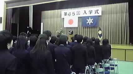 入学式の様子