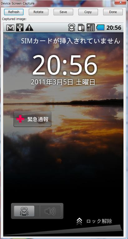 [T-01C_screenshot2.png]