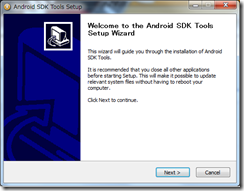 AndroidSDK1