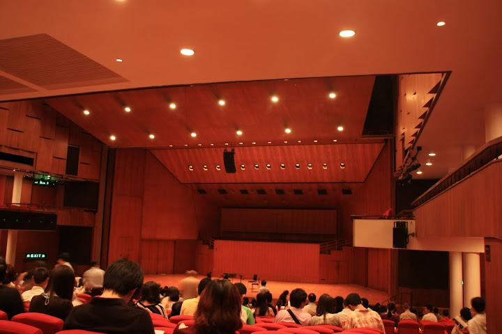 Hong Kong City Hall Concert Hall