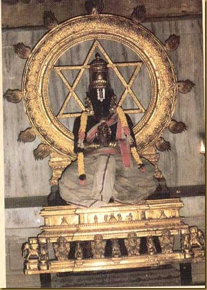 Thirumazhisai azhvar Moolavar