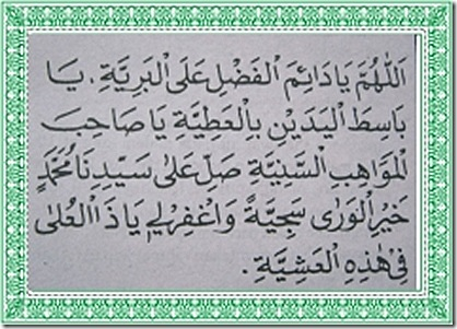 bariyyah2