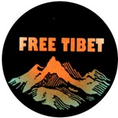 file.freetibet