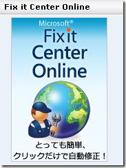 fixit_online