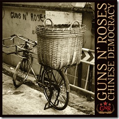 chinese.democracy.front