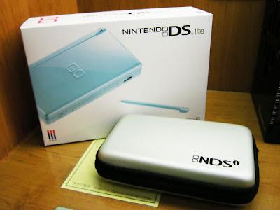 NDSL外盒和收納包
