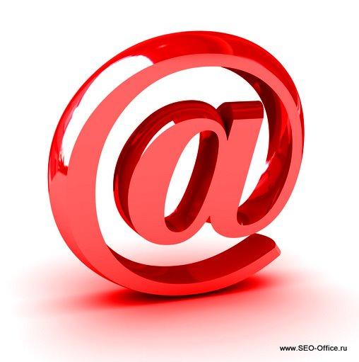 Массовая регистрация email аккаунтов