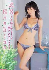 hoshino.aki.sexy.1-thumb