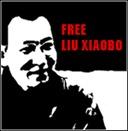 liu xiaobo-200X200