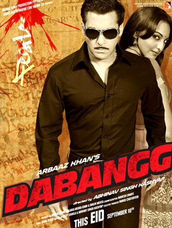 sneak-peek-of-dabangg