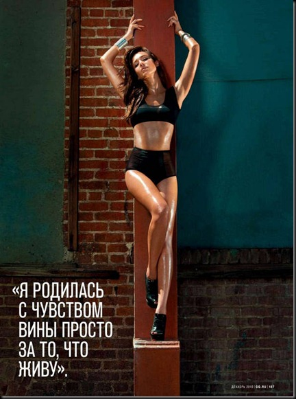 Jessica-Alba-GQ-Russia-4