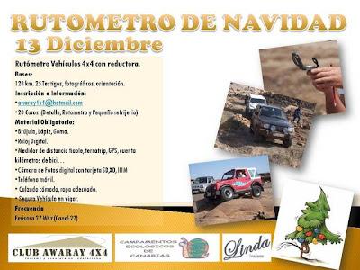 cartelnavidad13dic_awaray.jpg