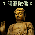 Amituofo Chanting Player icon