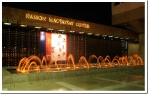 rm-plaza-fountain