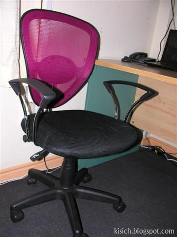 Red Office Chair $90.00 (Small)