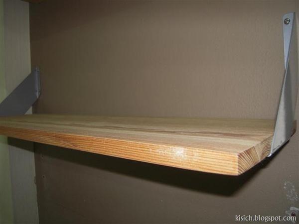 Ikea Shelf $8.00 (Small)