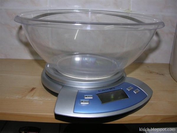 Kitchen Scales $10.00 (Small)