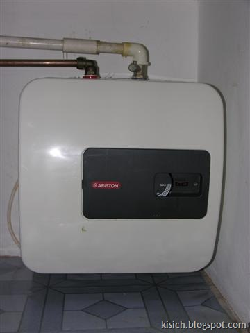 Water Heater $100.00 (Small)