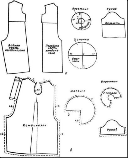 Download disfraz casero de seta con patrones ~ Todo Halloween
