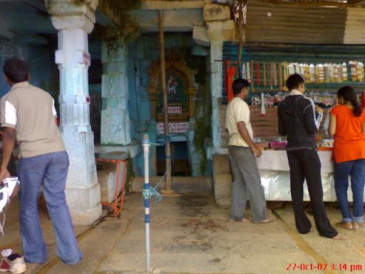 Shivagange Gangadhareshwara Temple