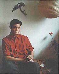 Julio_Cortazar