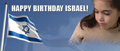 HappyBirthdayIsrael.jpg