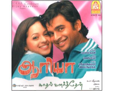 Aarya (2004) 320kbps mp3 Songs Download Telugu Mp3