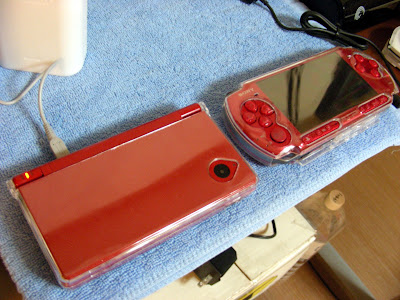 NDSi和PSP
