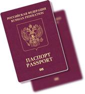 Заявление на загранпаспорт можно будет подавать через Интернет