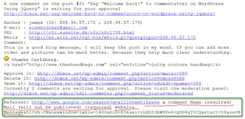 Прячем блог в SERP'е от спамеров