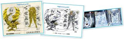 Ver Evoluciones de la armadura del Cisne