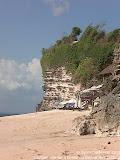 nomad4ever_indonesia_bali_landscape_CIMG1709.jpg