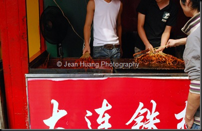 Street Food - Changsha, Hunan, China