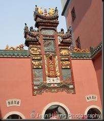 Historical Restaurant for Local Delicacies - Changsha, Hunan, China