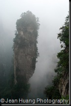 Avatar Hallelujah Mountain - Zhangjiajie, Hunan Province, China