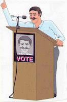http://lh4.ggpht.com/_lcvswmtiTks/S2FfdpxUJDI/AAAAAAAAEHQ/87AIeX5N18o/s512/antques-politician2.jpg