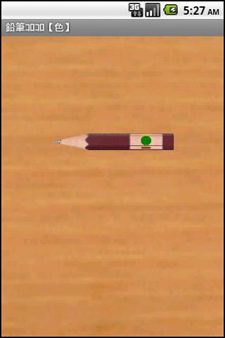 【免費娛樂App】鉛筆コロコロ【色】-APP點子