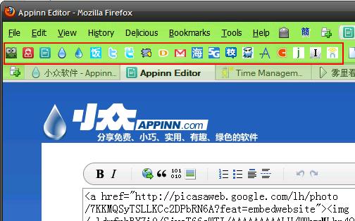 Firefox 书签栏使用经验