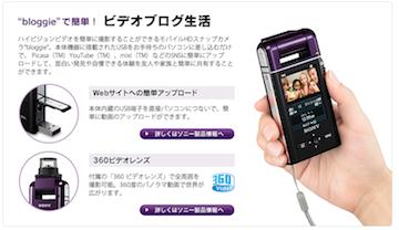 スクリーンショット(2010-02-10 17.08.44).png