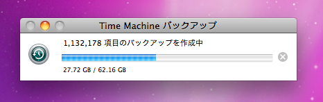 Timemachine backup2.png