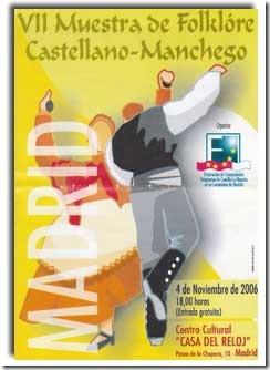 muestra de folklore castellano manchego 2006