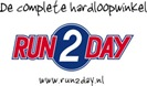 run2day_groot