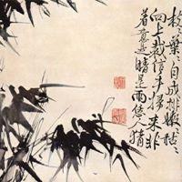 Hsu Wei: Ay Dünyadan Önce mi Vardı? 2/2