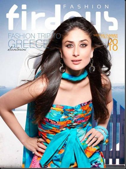 Kareena-Kapoor-Pakistan-1