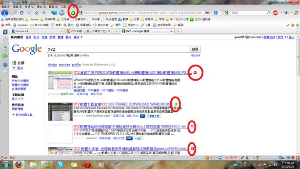 Firefox-Wot-搜尋
